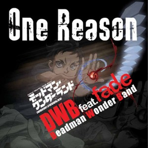 Deadman Wonderland One Reason wallpaper