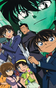 detective-conan_manga-225x310 Detective Conan Gets a Free App With Tons of Features!