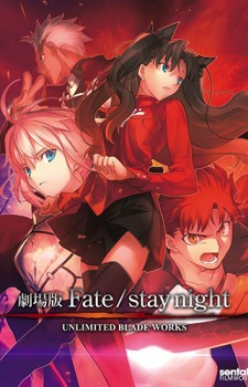 FateStay Night Unlimited Blade Works dvd