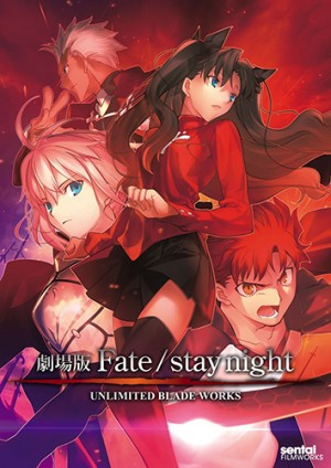 movie FateStay Night Unlimited Blade Works dvd