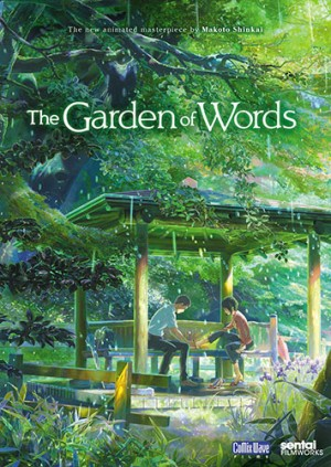 Garden of Words dvd