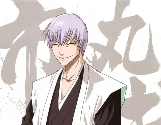 Gin Ichimaru bleach Wallpaper
