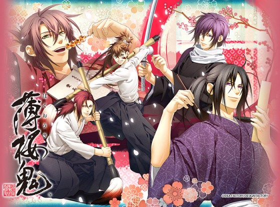 Hakuoki game wallpaper