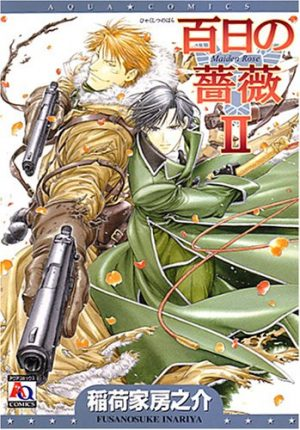 Seitokaichou-ni-Chuukoku-Hey-Class-President-Drama-CD-wallpaper-640x500 Los 10 mejores animes Yaoi
