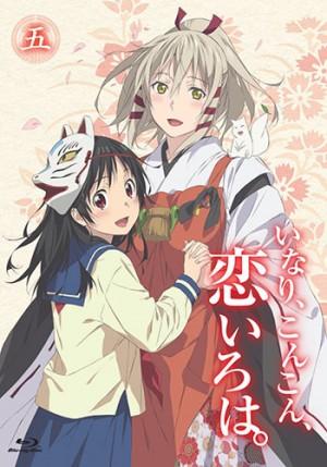Inari, Konkon, Koi Iroha dvd