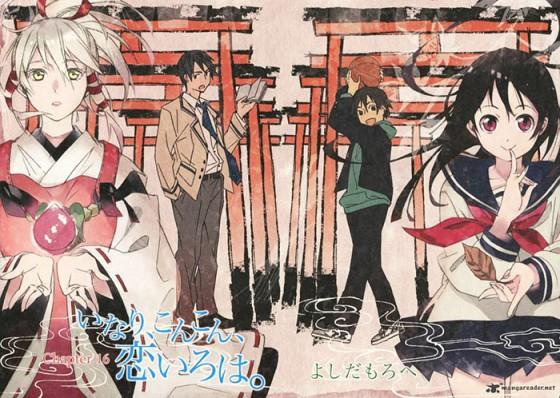 Inari, Konkon, Koi Iroha wallpaper