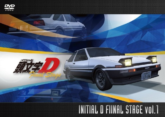 Initial D Final stage dvd