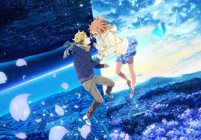 Kyoukai no Kanata wordpress