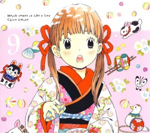 free-wallpaper-02-700x498 What is a Yukata? [Definition, Meaning]