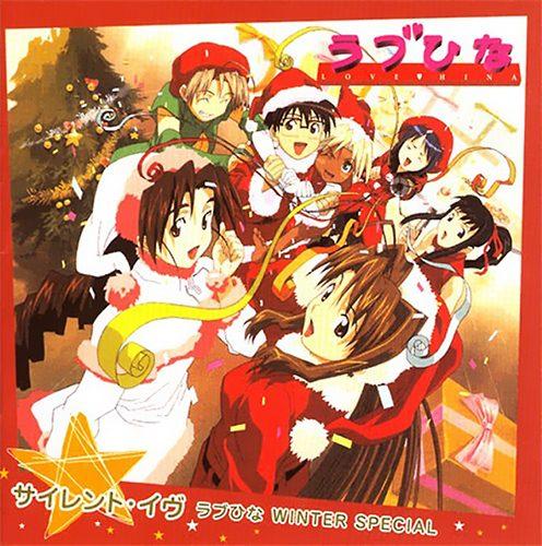 Mio-Akiyama-K-On-wallpaper Los 10 Mejores Animes para Ver en Navidad