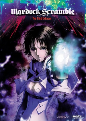 Ergo-Proxy-dvd-300x425 6 Anime Like Ergo Proxy [Recommendations]