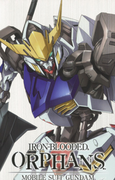 Mobile Suit Gundam Iron-Blooded Orphans dvd