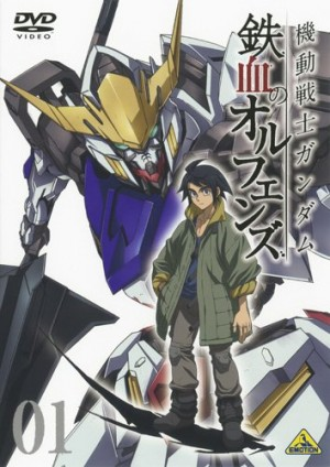 overlord-wallpaper1-700x442 Top 10 Action Anime of 2015 [Best Recommendations]