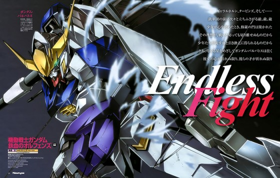 Mobile Suit Gundam Iron-Blooded Orphans wallpaper