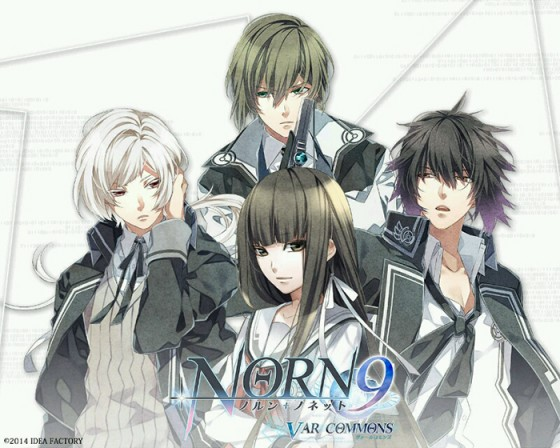 Norn9 Var Commons game wallpaper