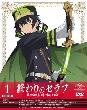 Owari no Seraph dvd