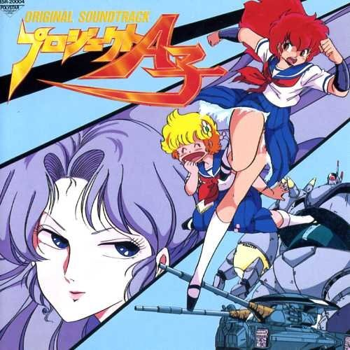 fushigi-no-umi-no-nadia-cover-667x500 Top 10 Classic Anime (1980-2000) [Best Recommendations]