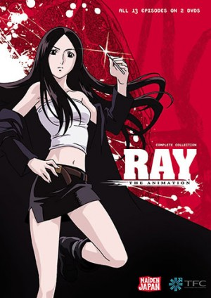 Ray The Animation dvd