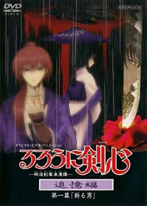 Rurouni Kenshin Meiji Kenkaku Romantan Tsuiokuhen dvd