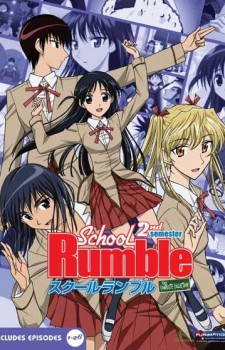 School Rumble dvd