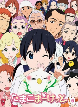 Tamako Market dvd