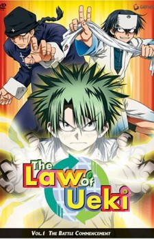 The Law of Ueki dvd