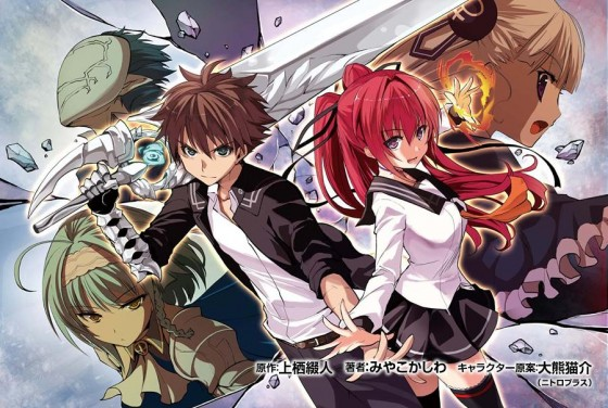 The Testament of Sister New Devil BURST wallpaper 3