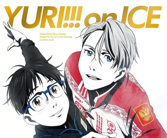 Victor Nikiforov Yuri!!! on Ice wallpaper