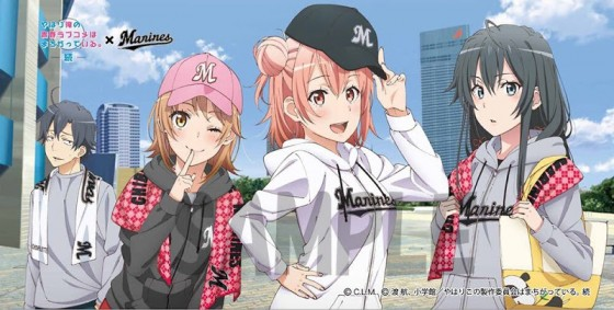 Wallpaper-Yahari-Ore-no-Seishun-Rabu-Kome-wa-Machigatteiru-560x283 OreGairu Game Limited Edition OVA PV Released