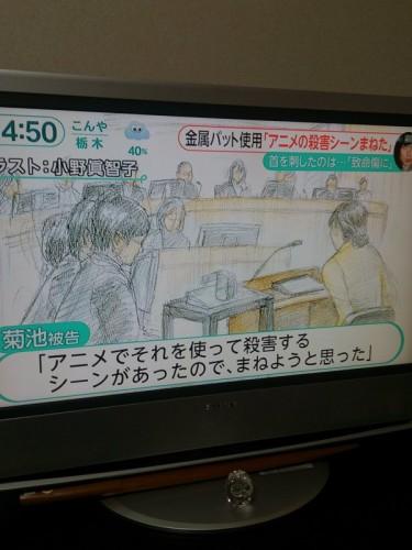 baseball-bat-murder-560x315 Hostess Murders Boyfriend with a Baseball Bat After Seeing an Anime Scene