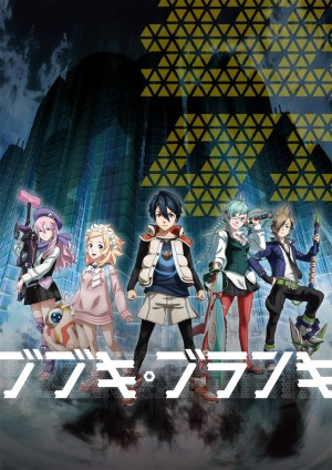action-sci-fi-anime-winter-2016-eyecatch-700x460 7 Action/Sci-fi Anime for Winter 2016 - New Technology? Cyborgs? Aliens? Something's Afoot!