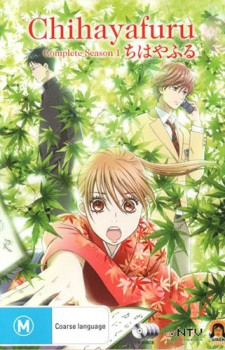 chihayafuru-wallpaper-560x315 Top 10 Anime About Cultural Club Activities [Japan Poll]