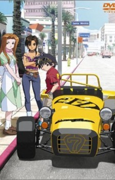 eX-Driver The movie dvd