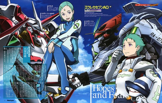 eureka seven wallpaper 1