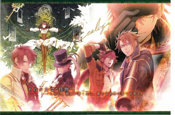 game Code Realize Guardian of Rebirth wallpaper