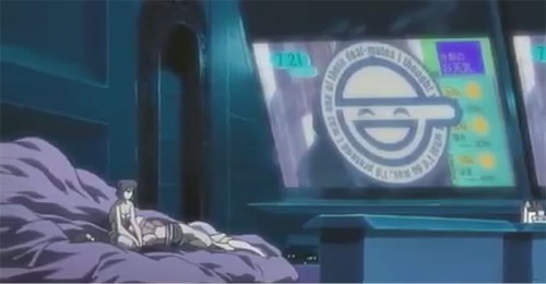 ghost in the shell stand alone complex captcha