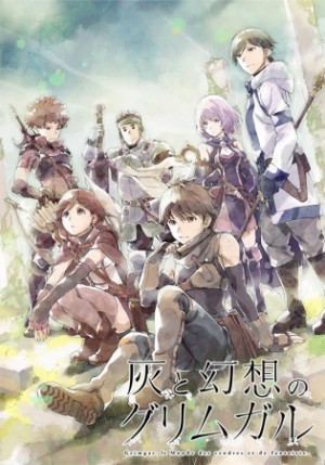 hai to gensou no grimgar dvd