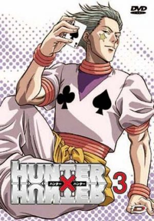 Hisoka-Hunter-x-Hunter-crunchyroll-560x315 Top 10 Strongest Hunter x Hunter Characters [Updated]