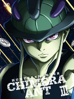 hunter-hunter-dvd-meruem