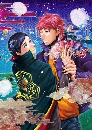 Kono Danshi, Mahou ga Oshigoto Desu - Anime Winter 2016
