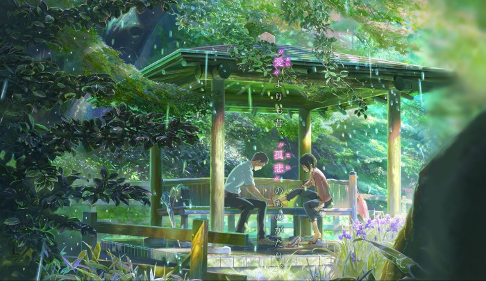 kotonoha-no-niwa-cover-700x405 5 Reasons Why Takao and Yukari from Garden of Words are an Unforgettable Couple