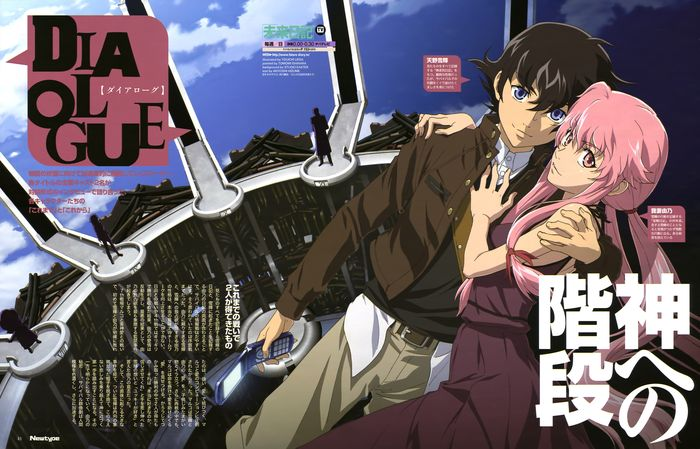mirai nikki (future diary) wallpaper 03