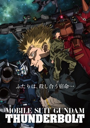mobile-suit-gundam-thunderbolt-wallpaper-603x500 Top 10 Ultimate Gundam Protagonists