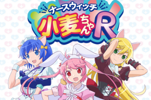 nurse-witch-komugi-chan-r Nurse Witch Komugi-chan R TV Anime Announced!