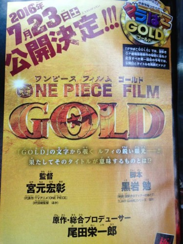 one-piece-film-gold-2016-560x345 Raise the Flags for One Piece Film Gold!