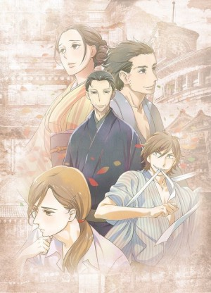 Hakuouki-wallpaper-673x500 Top 10 Historical Anime (Japanese Only) [Best Recommendations]