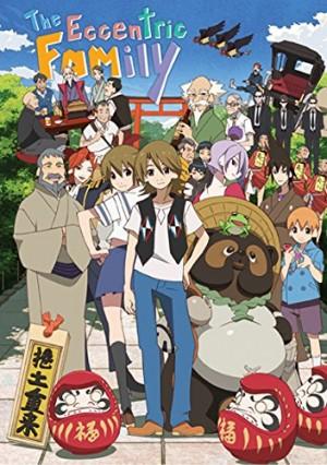 6 Anime Like Uchoten Kazoku (The Eccentric Family 2nd Season) [Recommendations]