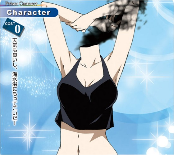 Celty1-700x461 Top 10 Bikini Anime Girls