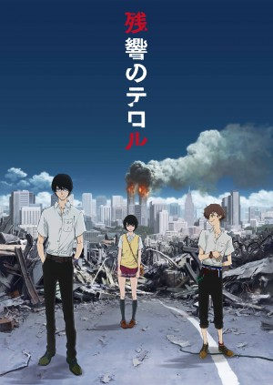 zankyou-no-terror-560x296 Zankyou no Terror 3D Stage Character Visuals Released!