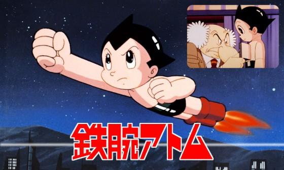 Astro Boy wallpaper
